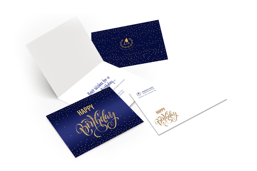 cards-and-invitations-4